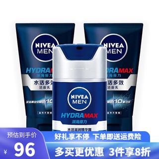NIVEA MEN 妮维雅男士 妮维雅(NIVEA)洗面奶 清洁补水清爽保湿男士护肤 滋润精华露+多效洁面乳+多效润肤露套装