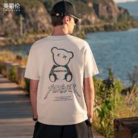 Enjeolon 英爵伦 TH7686 男士t恤