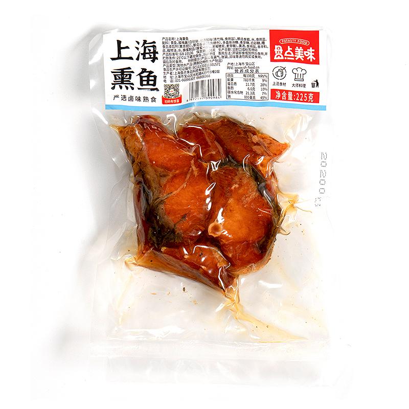 pandianmeiwei 盘点美味 上海熏鱼  225g*2袋