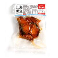 直播专享:pandianmeiwei 盘点美味 上海熏鱼  225g*2袋