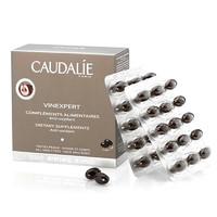 CAUDALIE 欧缇丽 葡萄籽凝采美肌软胶囊 30粒