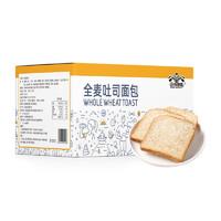 玩铁猩猩 全麦吐司面包 1kg