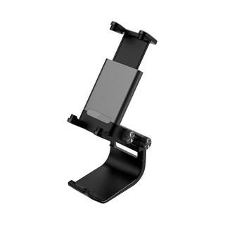 八位堂8BitDo Pro 2 蓝牙游戏手柄专用双轴可调式手机支架 多角度调节可拆卸拉伸手机夹