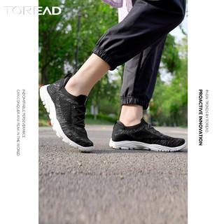 TOREAD 探路者 探路者健走鞋21春夏户外新款高弹防滑耐磨男式透气系带低帮休闲鞋