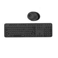 MOFii 摩天手 Mofii) sweet无线键盘鼠标套装 复古蒸汽朋克电脑笔记本巧克力办公键鼠 黑色