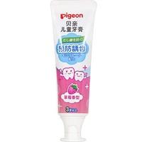 Pigeon 贝亲 儿童水果香型牙膏