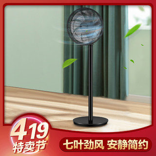 Midea 美的 电风扇家用落地扇立式摇头客厅电扇宿舍台式SAD30MB