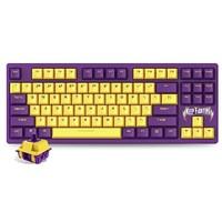 Dareu 达尔优 A87 有线机械键盘 87键 紫金轴