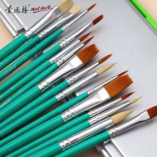 澳洲蒙玛特 Mont Marte 升级15支装水粉丙烯颜料画笔套装 美术水彩颜料绘画笔 ATO-AB1507