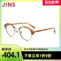 JINS睛姿含镜片近视镜CLASSIC 70's可加配防蓝光镜片LMF17A038