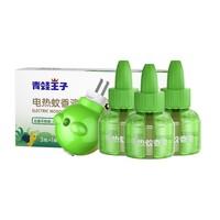 FROGPRINCE 青蛙王子 婴儿蚊香液 3液1器