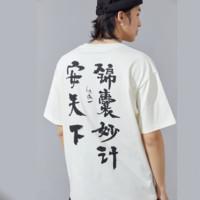 Meters bonwe 美特斯邦威 707W0017539733P238464 男士T恤