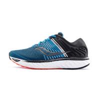 saucony 索康尼 Triumph 胜利17 S20546 男子慢跑鞋