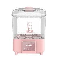 XIAOZHUANGXIONG 小壮熊 KH-0918 奶瓶消毒器 透明款 樱粉色