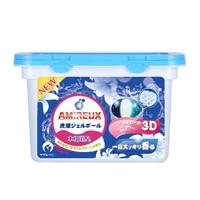 Amireux 3D洗衣凝珠洗衣液除菌除螨持久留香三合一洗衣球18颗