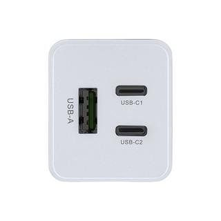 Biaze 毕亚兹 65W氮化镓充电器套装 USB-C多口PD快充插头 FC83C