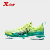 XTEP 特步  980119110557 男女款跑鞋
