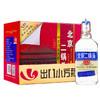 永丰 北京二锅头 蓝标 出口小方瓶 42%vol 清香型白酒 500ml*12瓶 整箱装