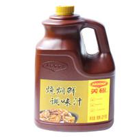 雀巢Maggi美极烧焖鲜/蒸鱼豉油调味汁2kg桶装 鲜味酱油热炒凉拌 烧焖鲜2kg
