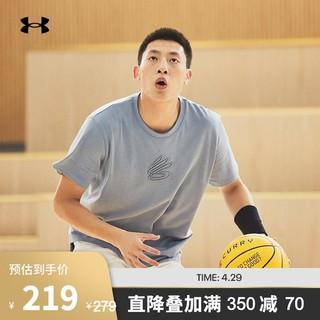 UNDER ARMOUR 安德玛 安德玛官方UA库里Curry UNDRTD男子篮球运动T恤1362005 蓝色420 L