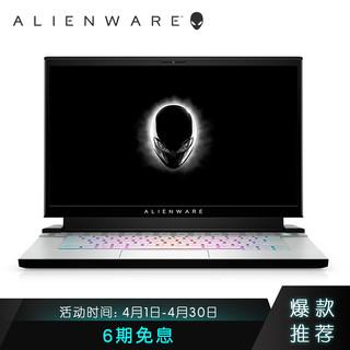 Alienware 外星人 ALW15M-R5735W 15.6英寸轻薄游戏本(酷睿i7-10750H、RTX2060OC、16GB、512GB SSD、144Hz)