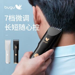 美的集团布谷理发器家用电推剪头发电动电推子自己剃发剃头刀神器