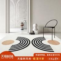 圣瓦伦丁白色北欧风地毯抽象现代简约卧室床边毯客厅茶几地垫家用