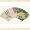 恽寿平《菊花图》77×52cm 装饰画 宣纸