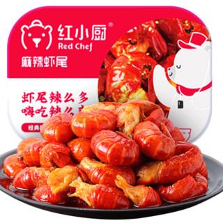 红小厨 麻辣小龙虾尾 252g
