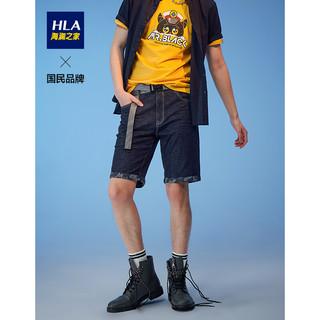 HLA 海澜之家 HKMND2Q023A  男士牛仔中裤