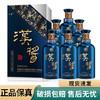 贵州茅台酒股份 汉酱 铂金蓝 51度酱香型白酒 500ml*6瓶 整箱装
