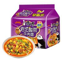 Tingyi 康师傅 老坛酸菜牛肉面 111g*5袋 量贩装
