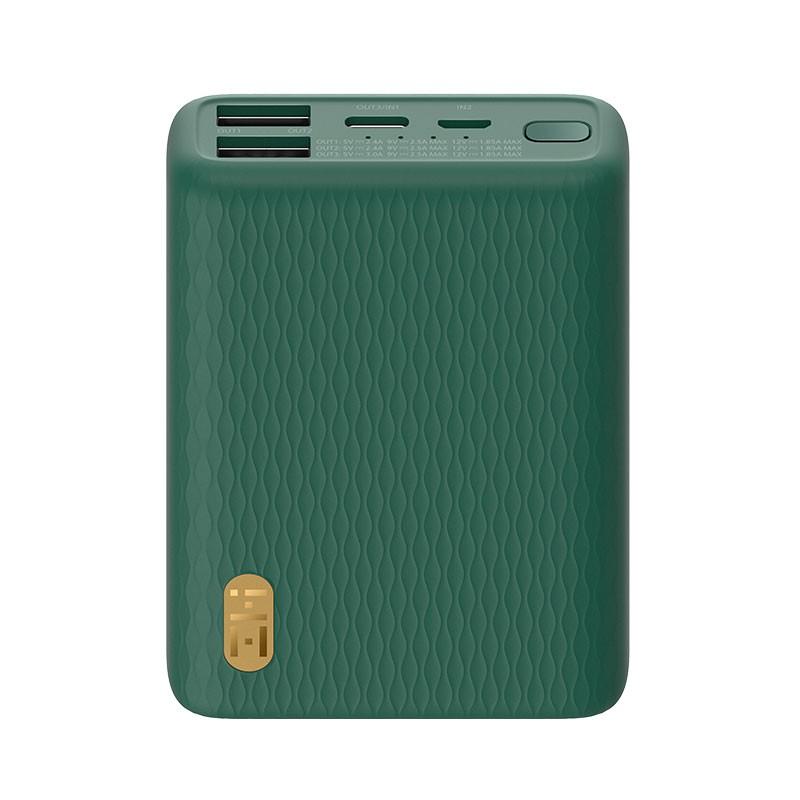 ZMI 紫米 10000mAh迷你移动电源PD20W快充多口输出mini轻便小巧充电宝适用于小米苹果华为手机等 QB817绿