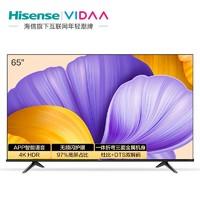 VIDAA 65V1F-R 液晶电视 65英寸 4K