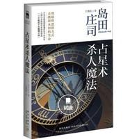 促销活动:亚马逊中国 阅读习惯养成计划  Kindle请你读