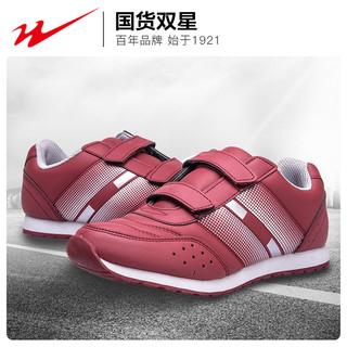 Double Star 双星 双星运动鞋女款皮面魔术贴鞋软面舒适耐磨健步老人鞋