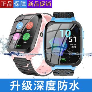 甲由 儿童电话手表gps定位4G智能多功能初中生成人高中小学生天才青少年手机学生防水男孩手环女孩适用于苹果安卓