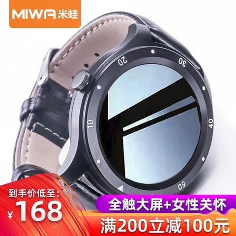 MiWa 智能手表多功能运动测血压心率手环男防水适用小米oppo苹果华为手机gt2大屏全屏新概念计步