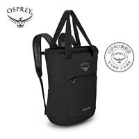 OSPREY Daylite Tote Pack 日光手拎双肩包 20L