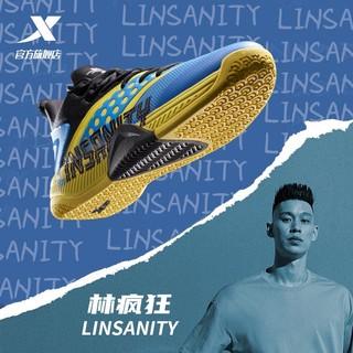 XTEP 特步 特步林书豪同款男鞋运动鞋男林疯狂2021年新款防滑耐磨实战篮球鞋