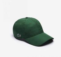 LACOSTE 拉科斯特  RK2662-132 经典侧小logo百搭棒球帽