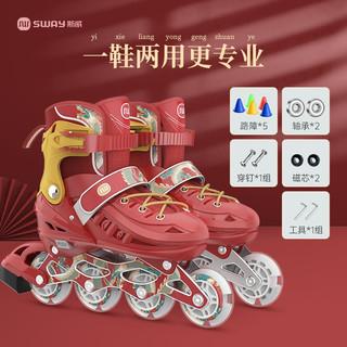 京东PLUS会员 : SWAY 斯威 SWAY/儿童溜冰鞋旱冰初学者轮滑鞋套装(27-42码)