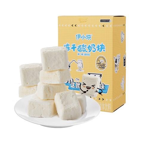 有券的上、88VIP:yili 伊利 新食机酸奶果粒块  10袋