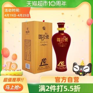 国花瓷 西凤酒52度10周年纪念版500ml单瓶装凤香型白酒酒类酒水
