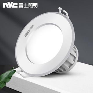 NVC Lighting 雷士照明 铝制LED筒灯 4W