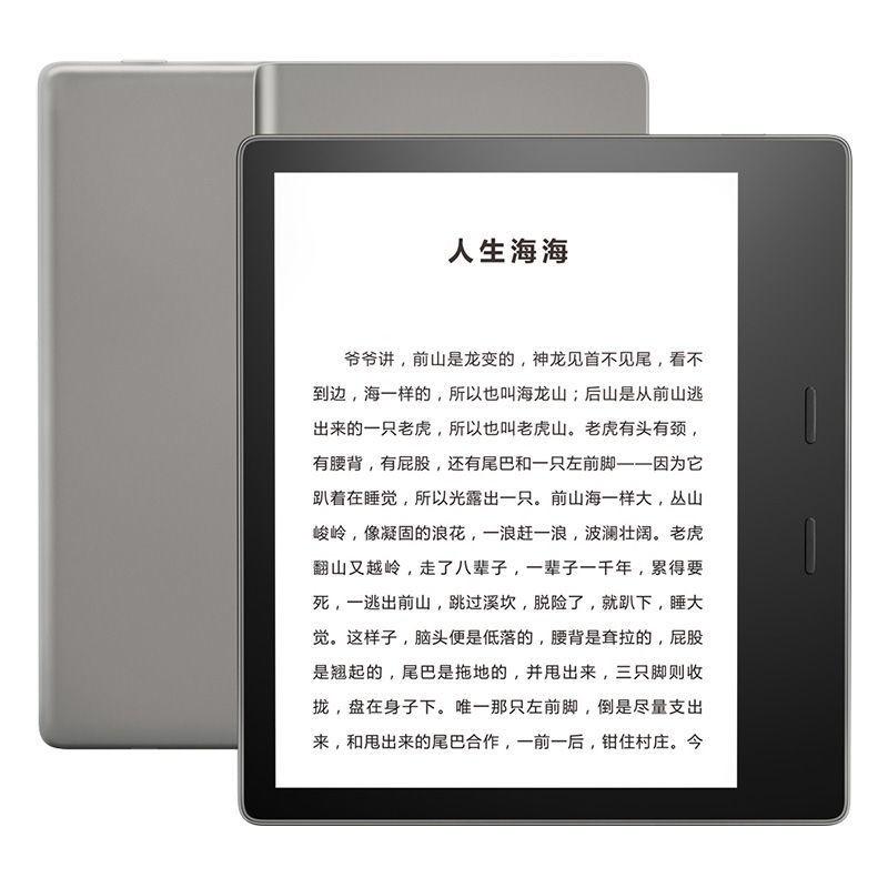 kindle Kindle Oasis3 电子书阅读器 8GB 美/日版