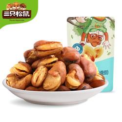 Three Squirrels 三只松鼠 兰花豆 牛肉味 205g