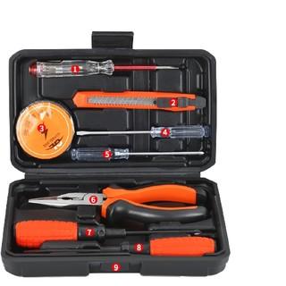 亚得力 日常家用五金工具箱套装组合工具多功能车载电工工具套装大全全套
