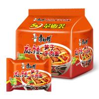 康师傅 麻辣笋子牛肉面袋面泡面    5包