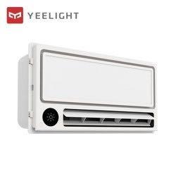 Yeelight 易来 YLYB02YL 智能浴霸Pro